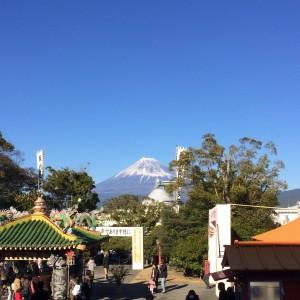 Mt. Fuji 2016